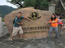 With Peter Ma at Great Wall